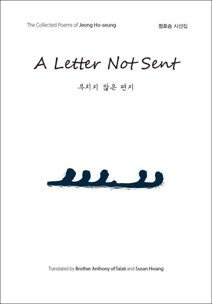 A Letter Not Sent (부치지 않은 편지) als eBook