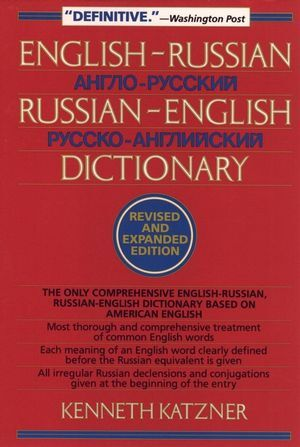 English-Russian, Russian-English Dictionary als...