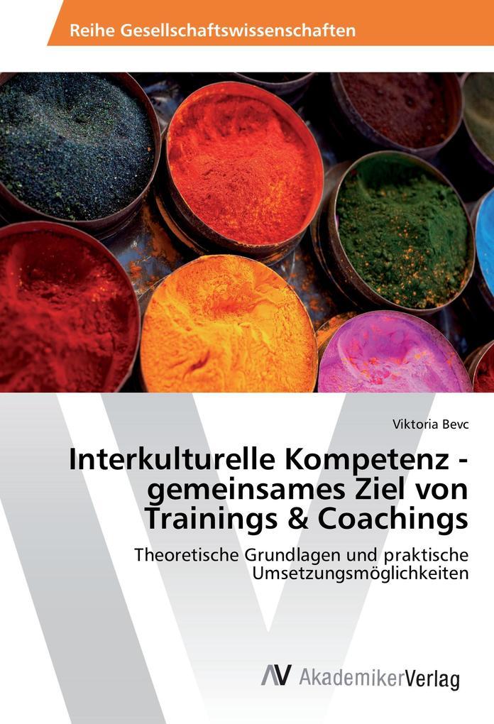 Interkulturelle Kompetenz - gemeinsames Ziel vo...