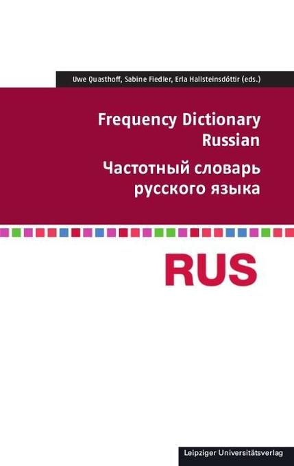 Frequency Dictionary Russian als Buch von