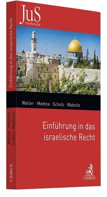 Einführung in das israelische Recht als Buch (kartoniert)