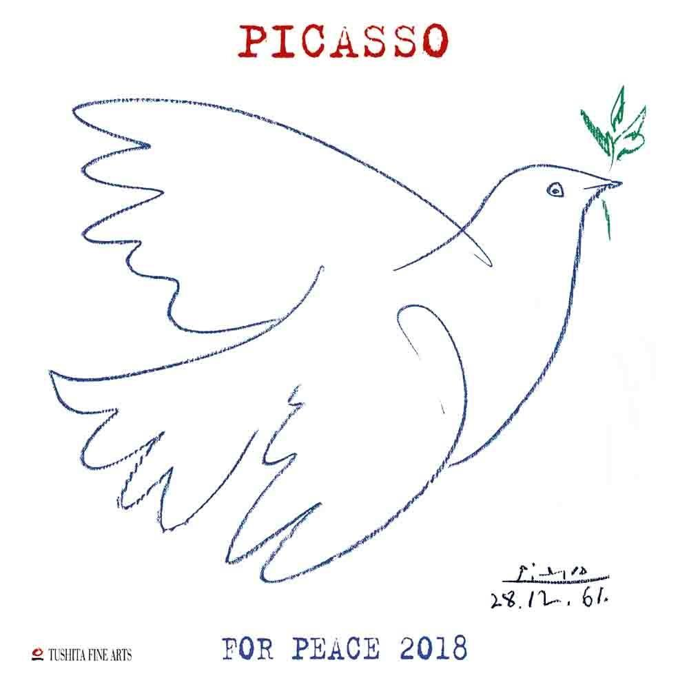Picasso - War and Peace 2018 Modern Art