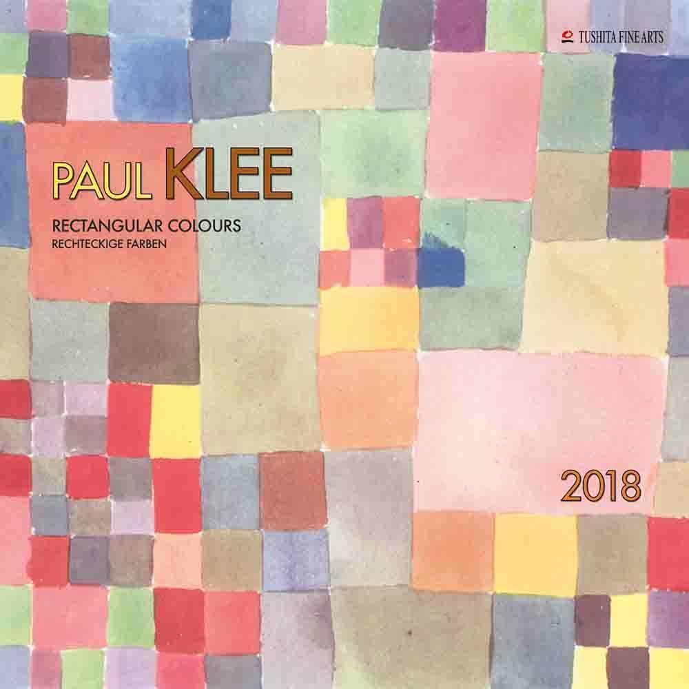 Paul Klee Rectangular Colours 2018 Modern Art