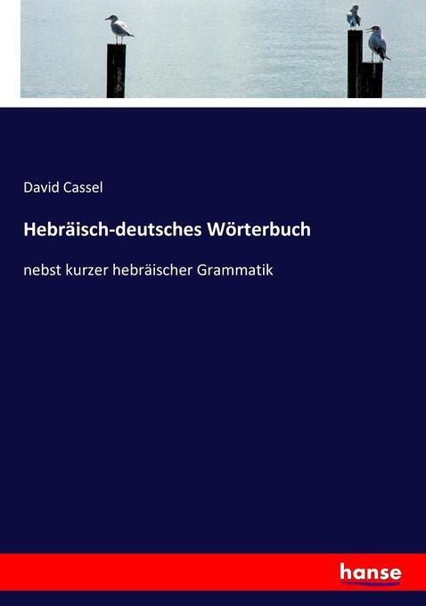 Hebräisch-deutsches Wörterbuch als Buch von Dav...