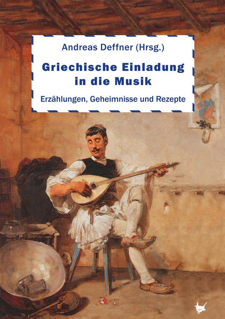 Griechische Einladung in die Musik als eBook Do...