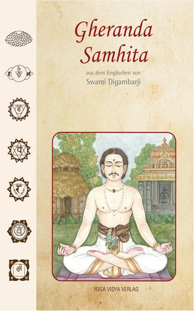 Gheranda Samhita als eBook