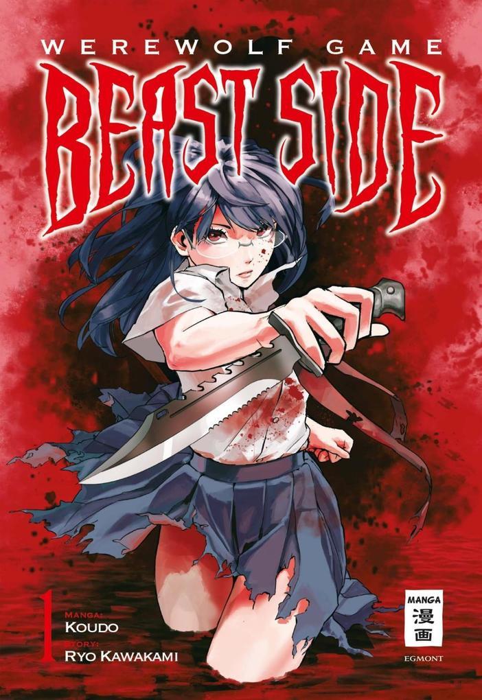 Werewolf Game - Beast Side 01 als Taschenbuch