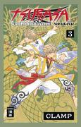 Tsubasa World Chronicle - Niraikanai 03