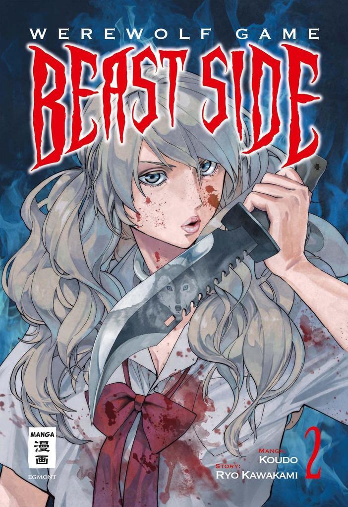 Werewolf Game - Beast Side 02 als Taschenbuch
