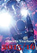eSports Yearbook 2015/16