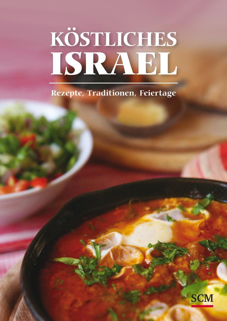 Köstliches Israel als Buch von