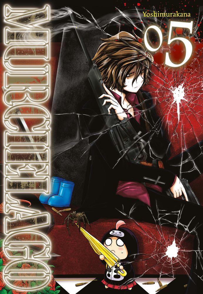 Murciélago 5 als Buch