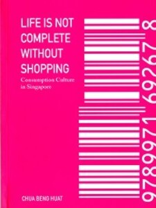 Life Is Not Complete Without Shopping als eBook...