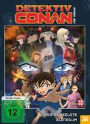 Detektiv Conan - 20. Film: Der dunkelste Albtraum. Limited Edition