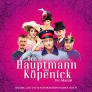 Der Hauptmann von Koepenick-