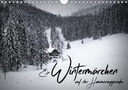 Ein Wintermärchen auf der Hemmersuppenalm (Wandkalender 2018 DIN A4 quer) Dieser erfolgreiche Kalender wurde dieses Jahr mit gleichen Bildern und aktualisiertem Kalendarium wiederveröffentlicht.