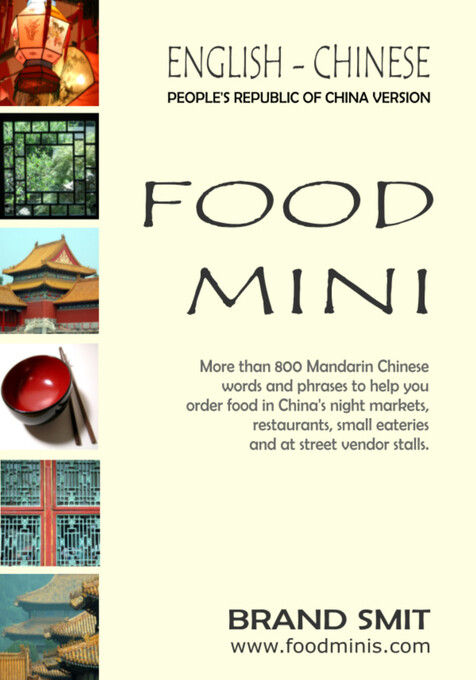 English - Chinese (China) Food Mini als eBook D...