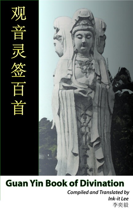 Guan Yin Book of Divination als eBook Download ...