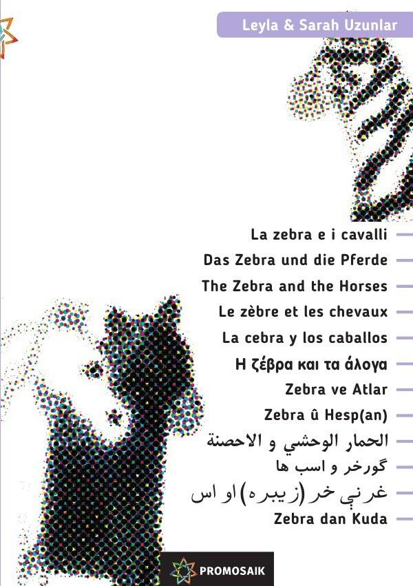 La zebra e i cavalli als Buch (kartoniert)