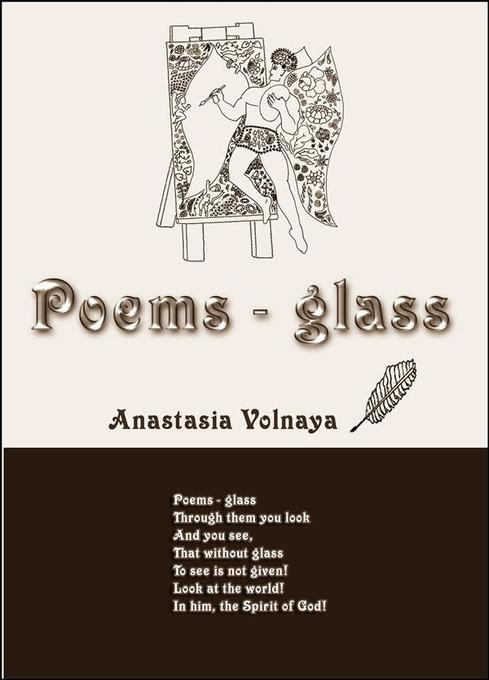 Poems - glass als eBook