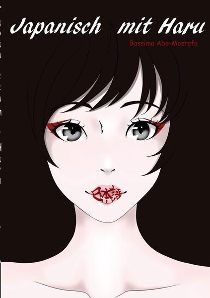 Japanisch mit Haru als Buch