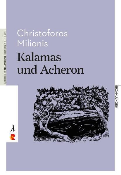 Kalamas und Acheron als Buch (kartoniert)