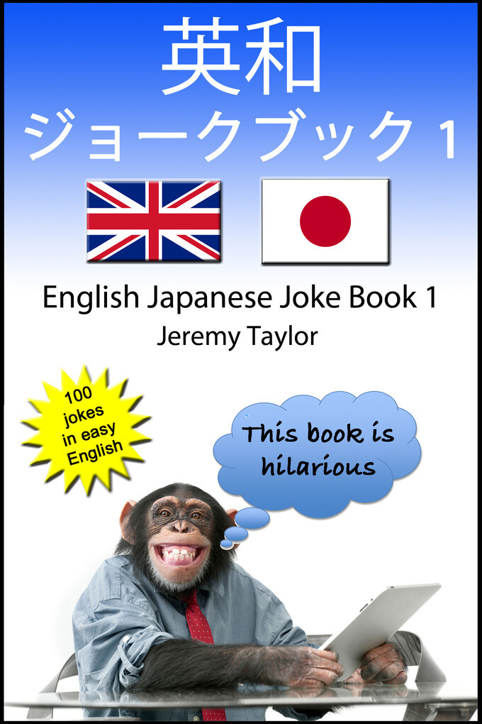 The English Japanese Joke Book 1 als eBook Down...