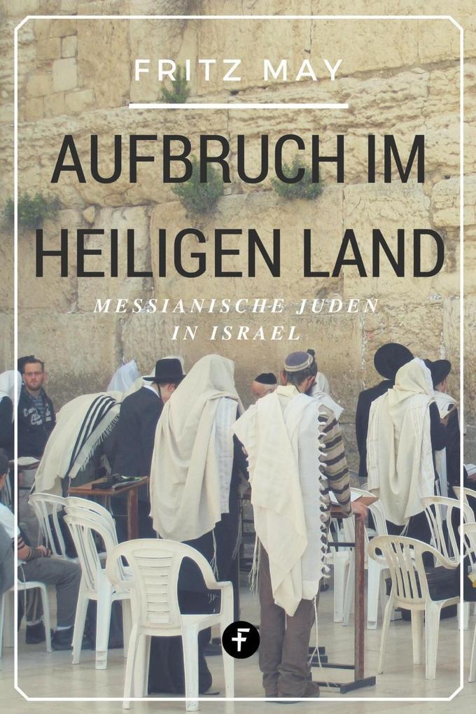 Aufbruch im Heiligen Land als eBook Download vo...
