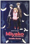 Miyako - Auf den Schwingen der Zeit: Satellite Stories