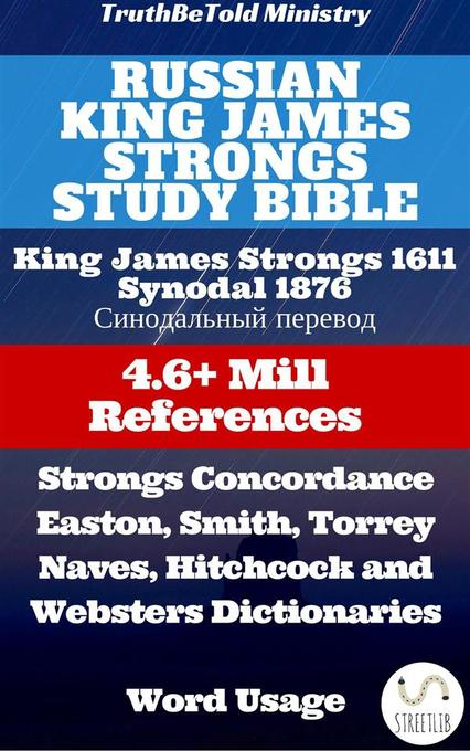 Russian King James Strongs Study Bible als eBoo...