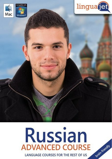 Russian brain-friendly, Advanced course, CD-ROM
