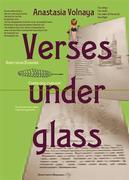 Verses under glass
