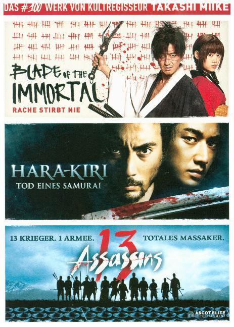 Takashi Miike Box