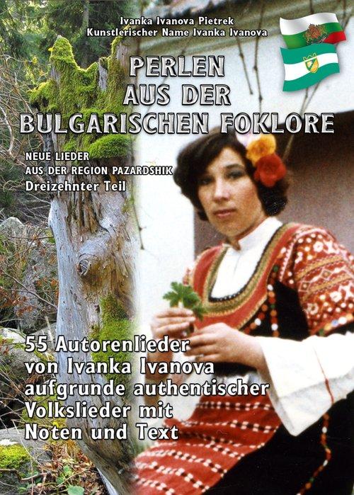"""""""''''' '' '''''''''' ''''''''""""Perli ot balgarskiya folklor"""" als eBook"""