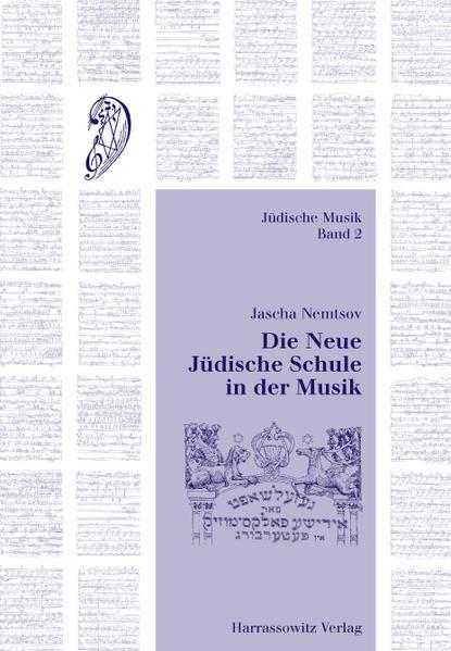 Die Neue Jüdische Schule in der Musik als Buch ...