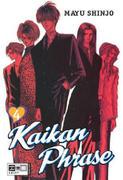 Kaikan Phrase 04