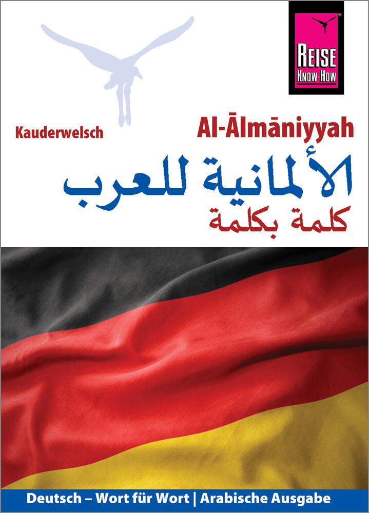 Al-Almaniyyah (Deutsch als Fremdsprache, arabische Ausgabe) als Buch