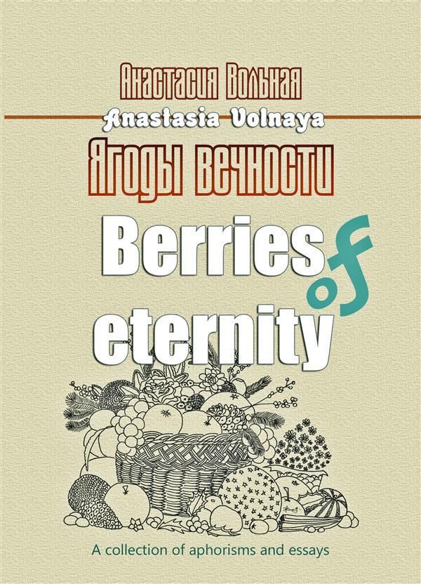 Berries of eternity als eBook