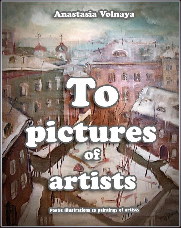 To pictures of artists als eBook