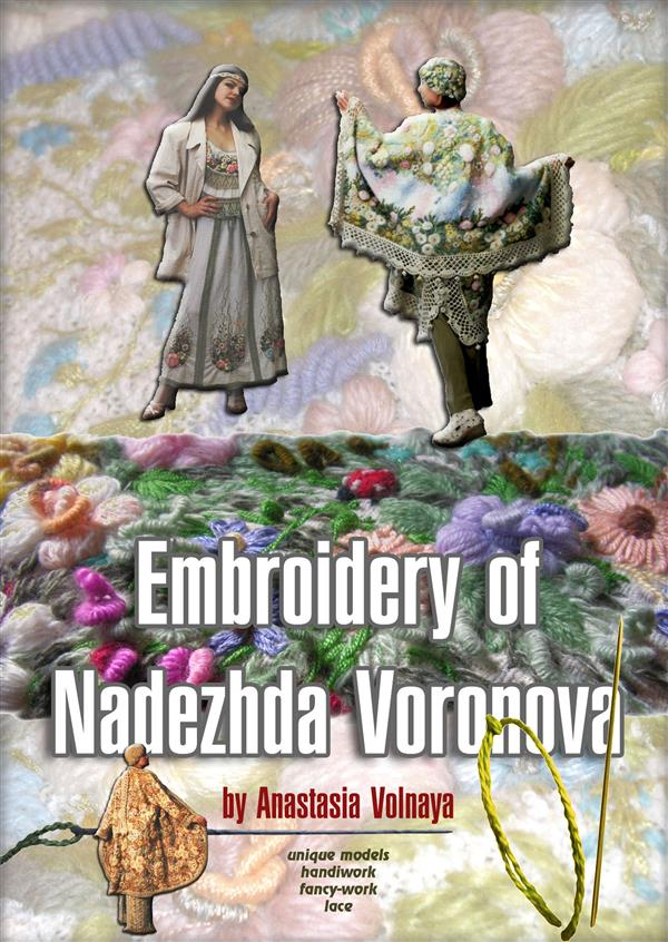 Embroidery of Nadezhda Voronova als eBook