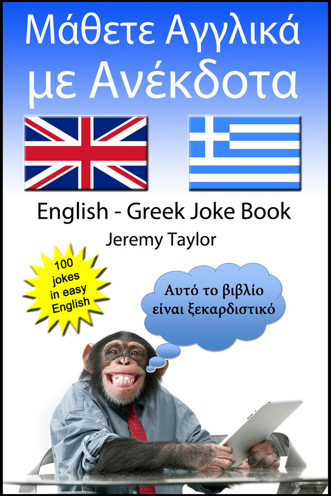 English Greek Joke Book als eBook Download von ...