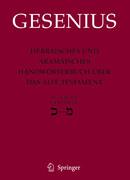 Hebräisches und aramäisches Handwörterbuch (18. A.) über das Alte Testament