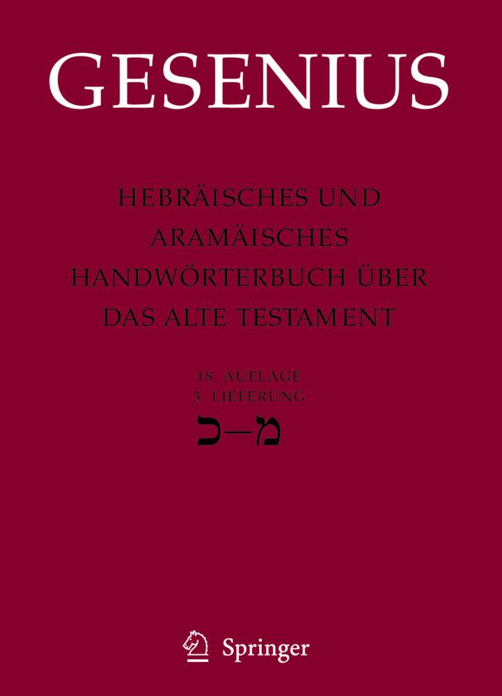 Hebräisches und aramäisches Handwörterbuch (18. A.) über das Alte Testament als Buch (gebunden)