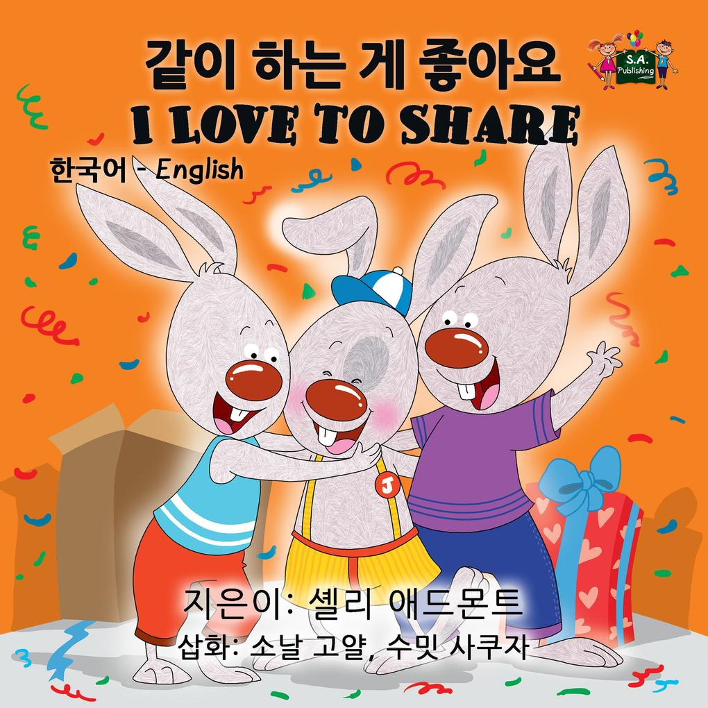 I Love to Share (Korean English Kids Book Bilin...