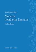 Moderne hebräische Literatur
