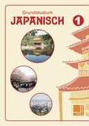 Grundstudium Japanisch 1