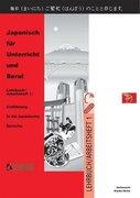 Japanisch für Unterricht und Beruf - Lehrbuch /Arbeitsheft / Japanisch für Unterricht und Beruf - Lehrbuch /Arbeitsheft