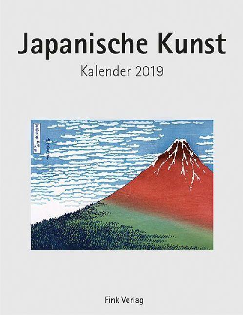 Japanische Kunst 2019. Kunst-Einsteckkalender