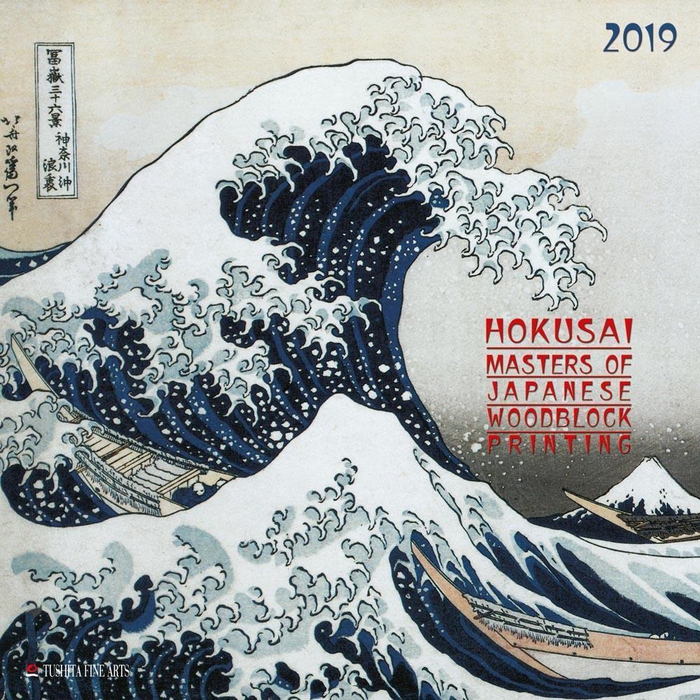 Hokusai - Japanese Woodblock Painting 2019