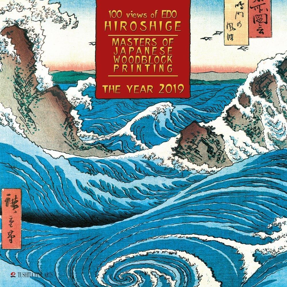 Hiroshige - Japanese Woodblock Painting 2019